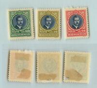 Romania 1931 SC 400-402 mint. f9848