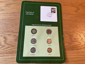The Russian Federation - Coin Set of All Nations - 6 Coins 1992 (Russia) Rubles