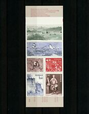 ✔️ (SW 598) Sweden 1978 MNH Mi 1022 -7 Sc 1247a Birds, Flowers, Art, Slania