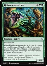 MTG Magic HOU - (x4) Sifter Wurm/Guivre épuratrice, French/VF