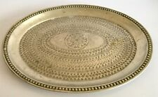 Vintage old German Silver Hand Engraved Islamic Serving Plate Made In Italy