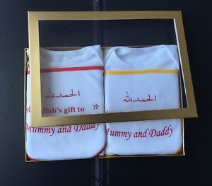 Islamic Gift Set . 2 X  For 6-9  Months Baby - Baby gift In A Box.