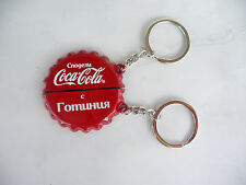 Coca cola key chain ring Share with a nifly two-part used rare magnetic puzzle