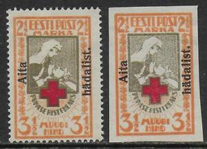 Estonia stamps 1923 MI 46A+46B MLH VF RED CROSS