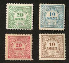 Crete 1898 Sc# 2-5, Lot of 4 Stamps