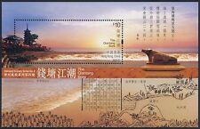 China Hong Kong 2005 S/S Mainland Scenery Series No 4 - Qiantang Bore stamp 錢塘江