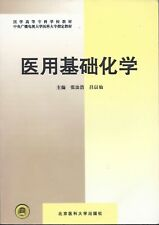 Chinese Language: Basics of Medical Chemistry
