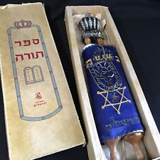Rare Vintage Jewish Travelling Torah With Crown And Breastplate