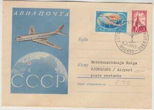RUSSIA 1959 *CIVILLIAN PLANES* official illust FDC? MOSCOW-PYONGYANG KOREA