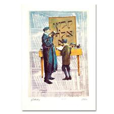 """ Kamatz Alef ""  Lithograph by  Zvi Zilberstein  16 '' X 12 ''"