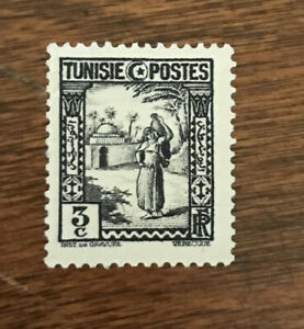 TUNISIA postage stamp Arab Woman Carrying Water 3c