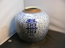 antique chinese   jar