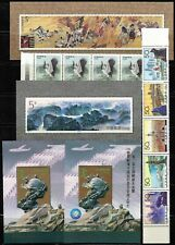 CHINA. Issues of 1994. MNH Souvenir sheets and stamps. (BI#46)