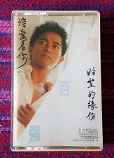 Danny Chan ( 陳百強) ~ 深愛著你 ( Malaysia Press ) Cassette