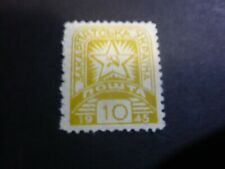 russie stamp old   timbre urss