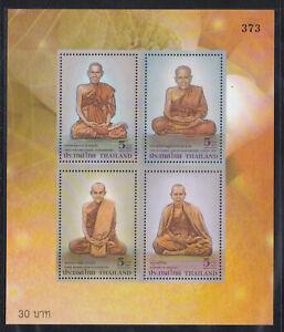 Thailand 2005 MNH SS Highly Revered Monks