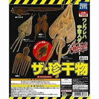 The dried fish aliens All 5 set Gashapon mascot toys