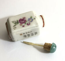 More details for antique chinese hand painted perfume bottle
