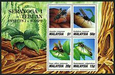 Malaysia 441a S/S, MNH. Wasps, 1991