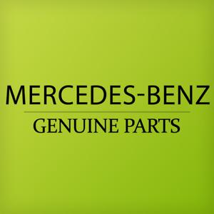 Genuine MERCEDES A205 C205 Gasket For Light Housing Left Headlamp 2058260900
