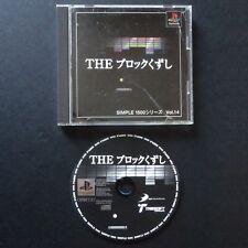 SIMPLE 1500 シリーズ Vol 14 THE BLOCK KUZUSHI PlayStation NTSC JAPAN・❀・ARCADE D3 PS1