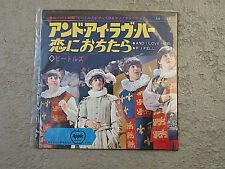 """VINTAGE COLLECTIBLE THE BEATLES """"IF I FELL"""" AR-1145 7"""" 45 VINYL LP MINT JAPAN"""