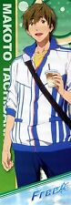 poster Free Iwatobi Swim Club anime Tachibana Makoto