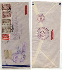 Argentina nice official cover registered express to Us Kl0128