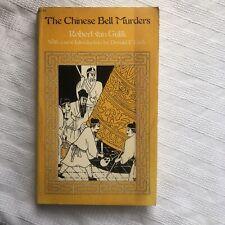 Robert Van Gulik The Chinese Bell Murders  PB Ed