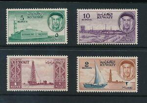 KUWAIT 1961 SG140-143 FINE MINT TOP VALUES