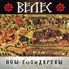 VELES - Psy Gosudarevy / New CD 2013 / Folk Metal from Russia