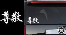 RESPECT JAPANESE KANJI SYMBOL VINYL DECAL - TRUCK CAR WINDOW STICKERS CHINESE