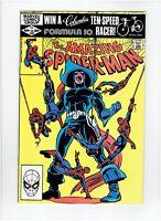 Amazing Spider-Man #225 Fool Killer II Appearance 1982