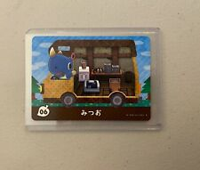 Hornsby #06 *Authentic* Animal Crossing Amiibo Card | NEW | JPN Version |