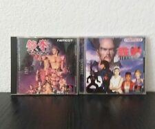 PlayStation - Tekken 1 and Tekken 2 (2 Japanese Games - NTSC-J) japan ps ps1 psx