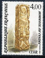 STAMP / TIMBRE FRANCE NEUF N° 2299 ** TABLEAUX SCULTEUR CESAR