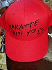 Kakatte Koi Yo Snapback Hat  Loot Anime