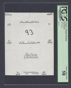 Lebanon - Banque du Liban 10 Lira Test Proof Vignette About Uncirculated