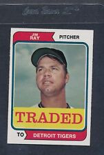 1974 Topps Traded #458T Jim Ray Tigers NM *1376