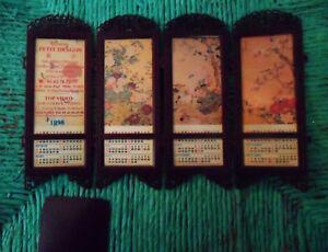 Vintage 1998 PENCIL POT Holder Chinese Restaurant Calendar, Doll Folding Screen