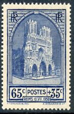STAMP / TIMBRE FRANCE NEUF N° 399 **  CATHEDRALE DE REIMS