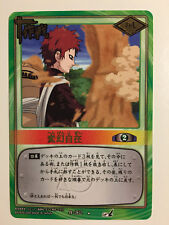 Naruto Card Game Rare 作-262