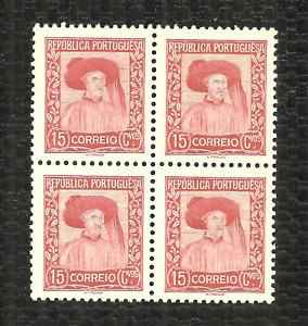 PORTUGAL - 1935 PRINCE HENRY THE NAVIGATOR - MNH - BLOCK OF 4 - RED 15 CENTAVOS