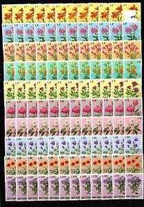 CC 12X SAN MARINO - MNH - FLORA - FLOWERS - PLANTS - NATURE - 1971