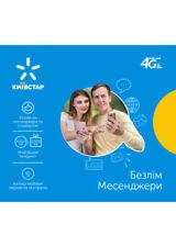 Prepaid-Simcard-Kievstar-Ukraine-4G-AKTIVATE TOP!!)