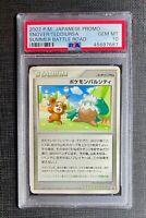 Pokemon PSA 10 Snover Teddiursa Summer Battle Road Japanese Gem Mint