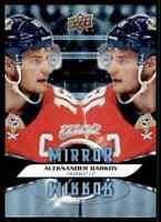 2020-21 Upper Deck MVP Mirror Mirror Aleksander Barkov #MM-7