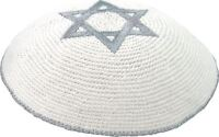 Gray Star of David Knitted Kippah Yarmulke Tribal Jewish Yamaka Kippa Israel