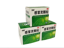 China medicine 2 Boxes 999 Cold Remedy Granular (10g X 9 Bags/box) 999感冒灵颗粒