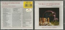 The Bells of Sh'Ang Sh'Ung - Henry Wolff/Nancy Hennings - CD